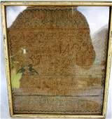 164 EARLY 19TH C FRAMED  GLAZED SAMPLER