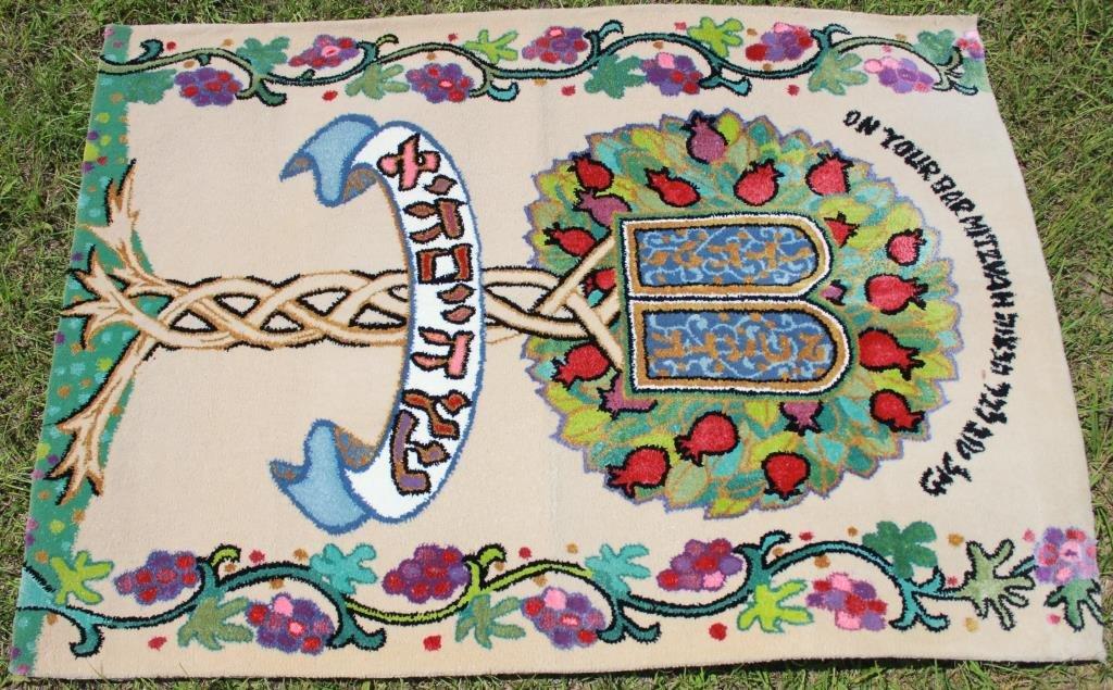 JEWISH HOLIDAY RUG,