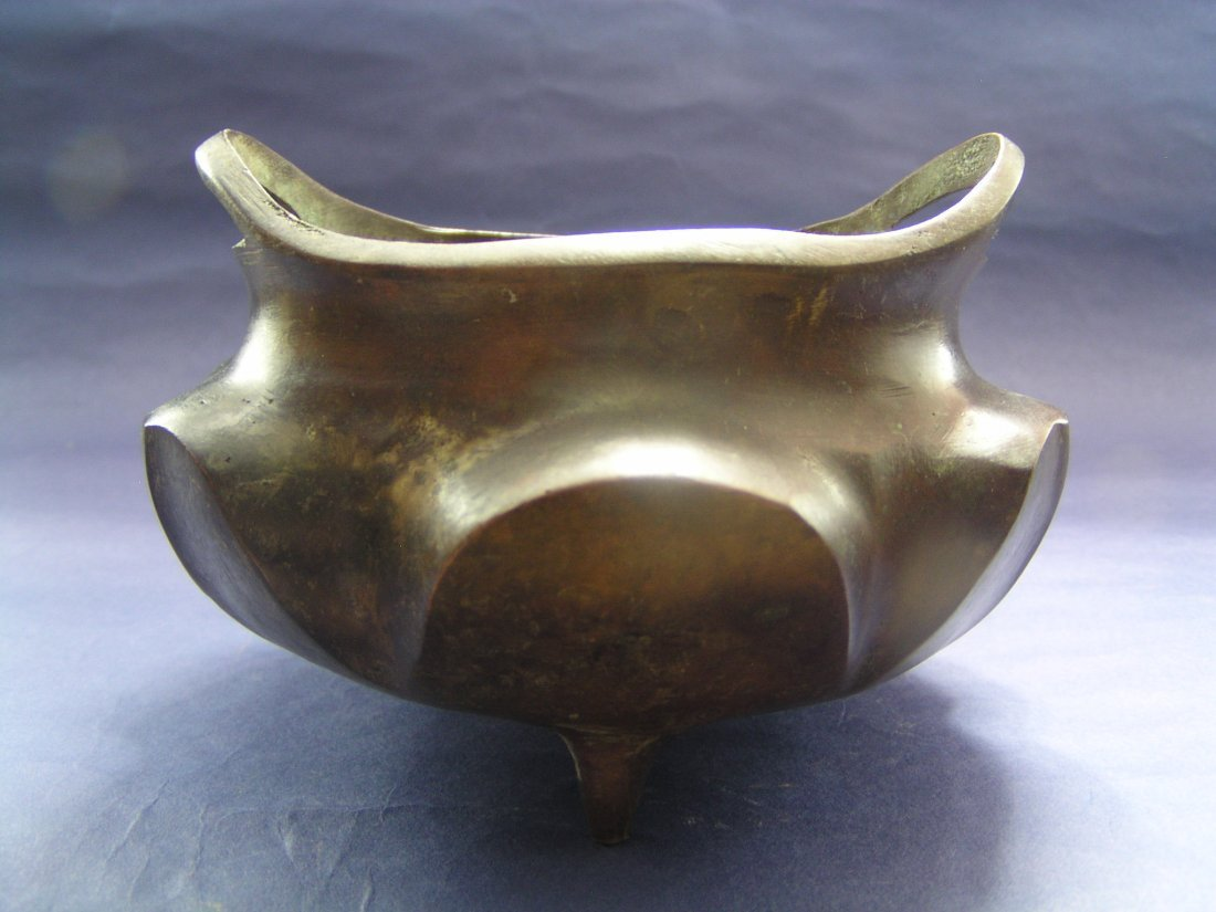 A Bronze Censer. Early Ching Dynasty.