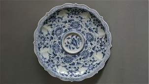 A Very Special Blue and White Plate
