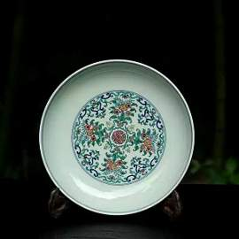 A Doucai Plate With Mark