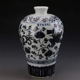 Ming Blue And White Vase. Mark.