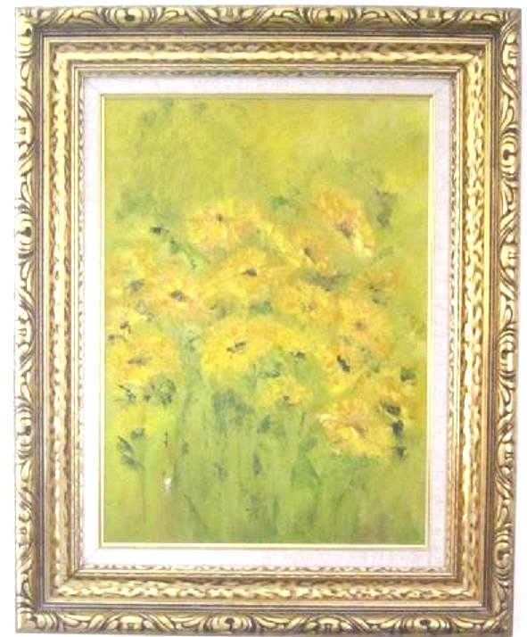 """Burst of Yellow"" oil on canvas. Unsigned, framed/matte"
