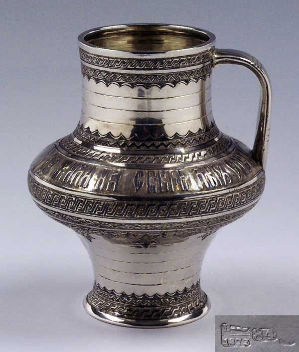 Vase with handle - 1873, Moscow, Russia