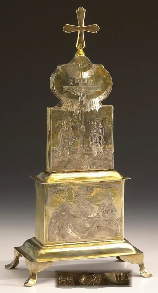 Russian travel altar - MOSCOW 1778