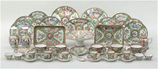 Group of (46) Famille Rose porcelain