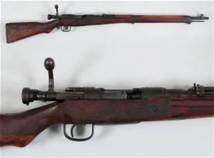 Arisaka Type 99 Sniper Rifle