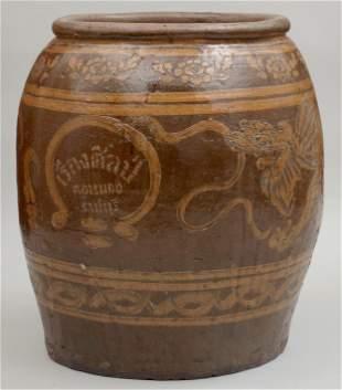 Large glazed Chinese garden urn