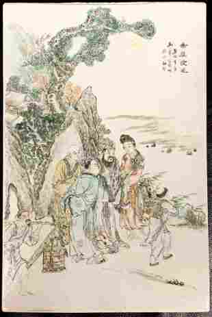 A Chinese Porcelain Plaque Dated 1910.