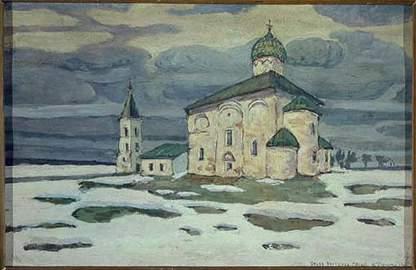 NIKOLAI KONSTANTINOVICH ROERICH (RUSSIAN 1874-1947)