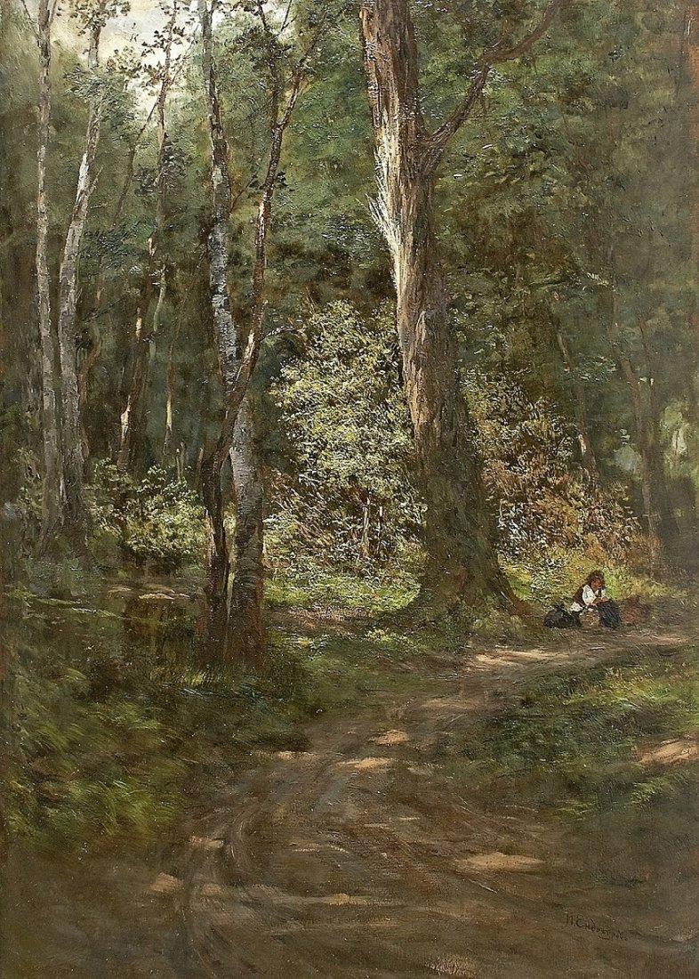 IVAN IVANOVICH ENDOGUROV (RUSSIAN, 1861 - 1898)