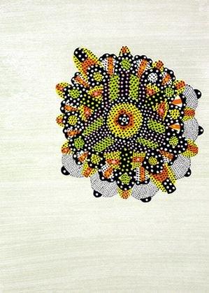 5184A: Glen Goldberg Optical Art Pencil Signed & Number
