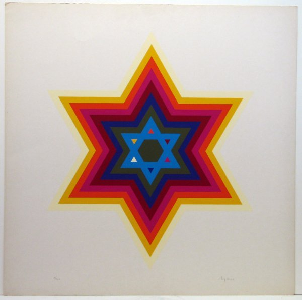103: Agam Star of David Pencil Signed & Numbered