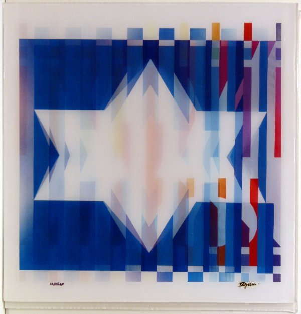 106: Yaacov Agam Agamograph Signed & Numbered