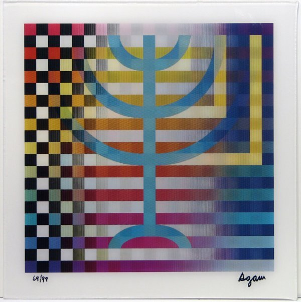 108: Yaacov Agam Agamograph Signed & Numbered