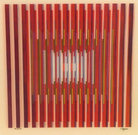 1503: Yaacov Agam Agamograph Signed & Numbered
