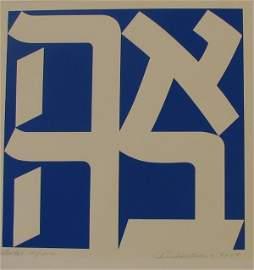 1708: Robert Indiana AHAVA Silk Screen Signed & Numbere