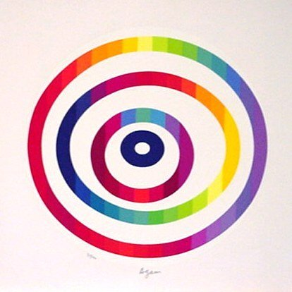 5517: Agam Serigraph Pencil Signed & Numbered