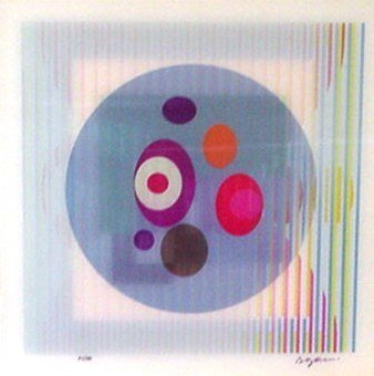 """5518: Agam Agamograph """"Optical Art"""" Signed & Numbered"""