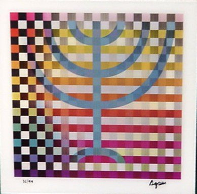 """5519: Agam Agamograph """"Optical Art"""" Signed & Numbered"""