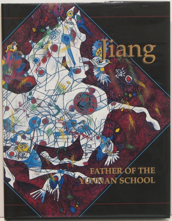 1128: Jiang Hard Cover Book  Signed by Artist and Limit