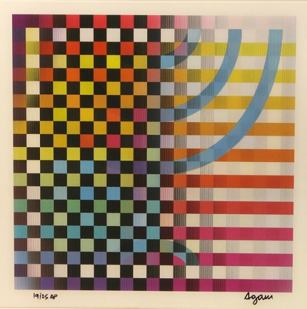 1402: Yaacov Agam Agamograph Signed & Numbered