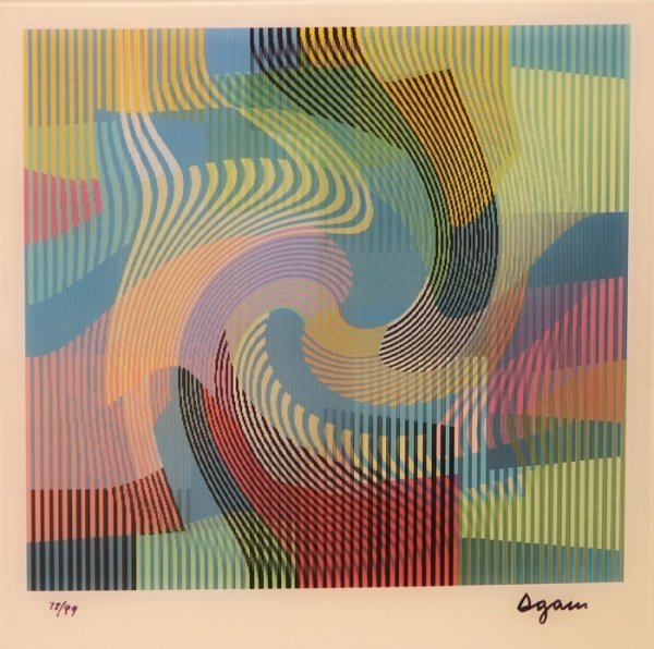 1403: Yaacov Agam Agamograph Signed & Numbered