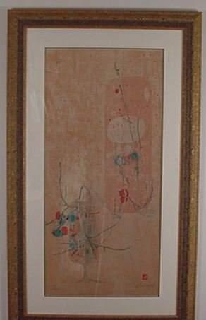 Lebandang: (Vietnam) Lithograph