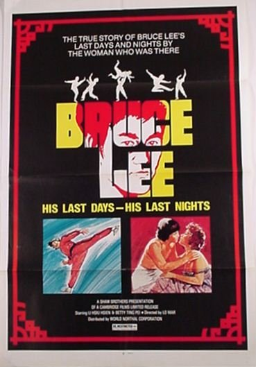 2020: Bruce Lee Original Movie Poster