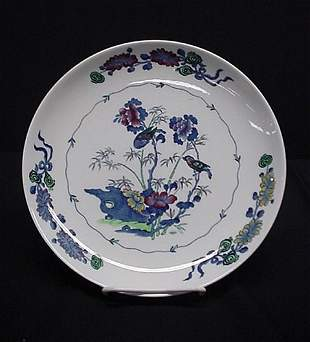 Copeland Spode Bude dinner plate