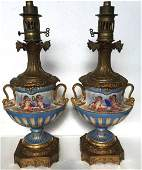 French Sevres oil lamp