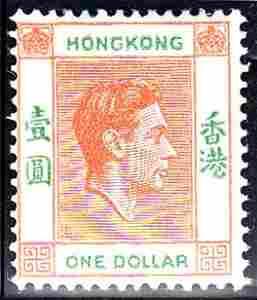 Stamps : Hong Kong