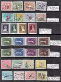 Collections And Mixed Lots - World singles, sets, Min