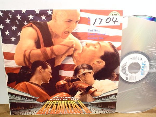 1704: Laserdisc:  Kickboxers II