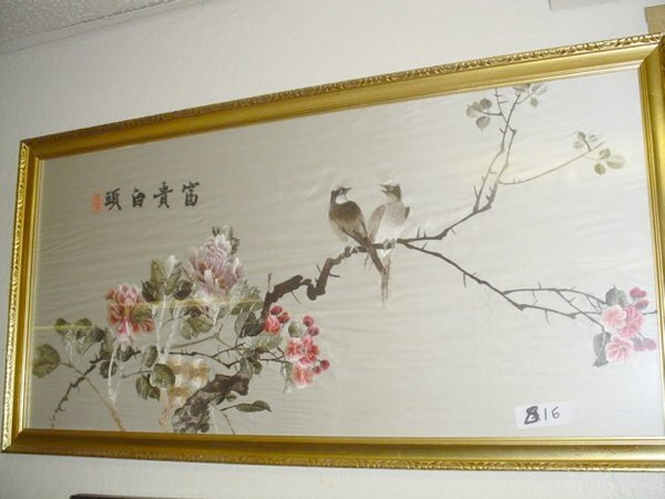 816: Japanese Chinese framed hand embroidered silk wall