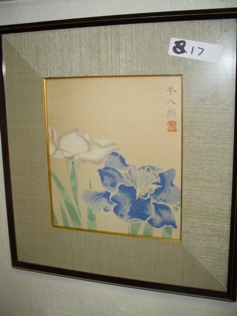 817: Framed hand-painted water color on silk, matting,