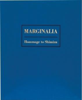 Various Artists: Marginalia: Hommage to Shimizu (5)
