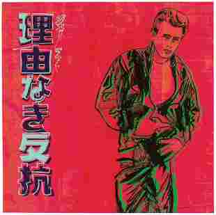 Andy Warhol, Rebel Without A Cause (James Dean)