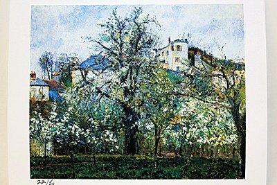 """""""Garden, 1877"""" By Artist Camille Pissaro."""