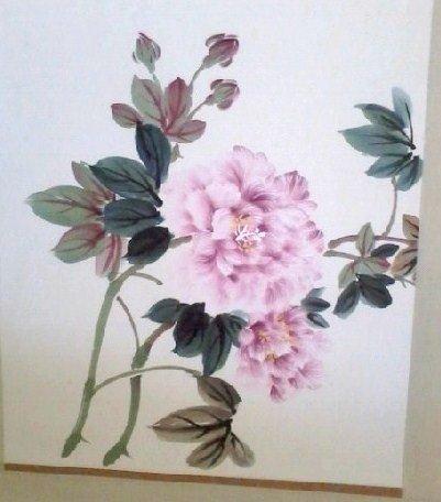 """Chinese Flower"""