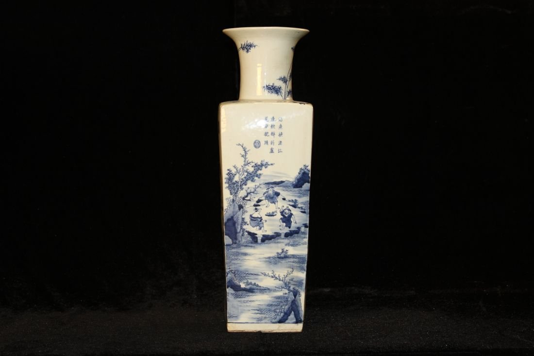 Blue and White Four-sided Vase (KangXi Period)