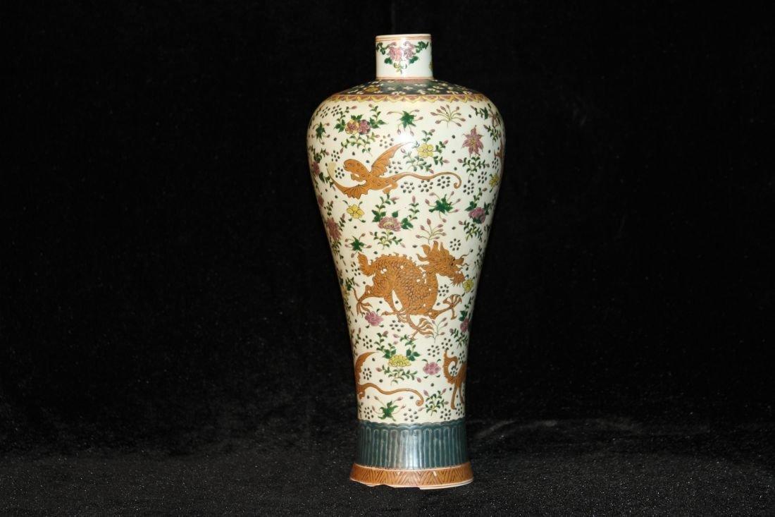 Kang Xi Pastel Bestial Vase