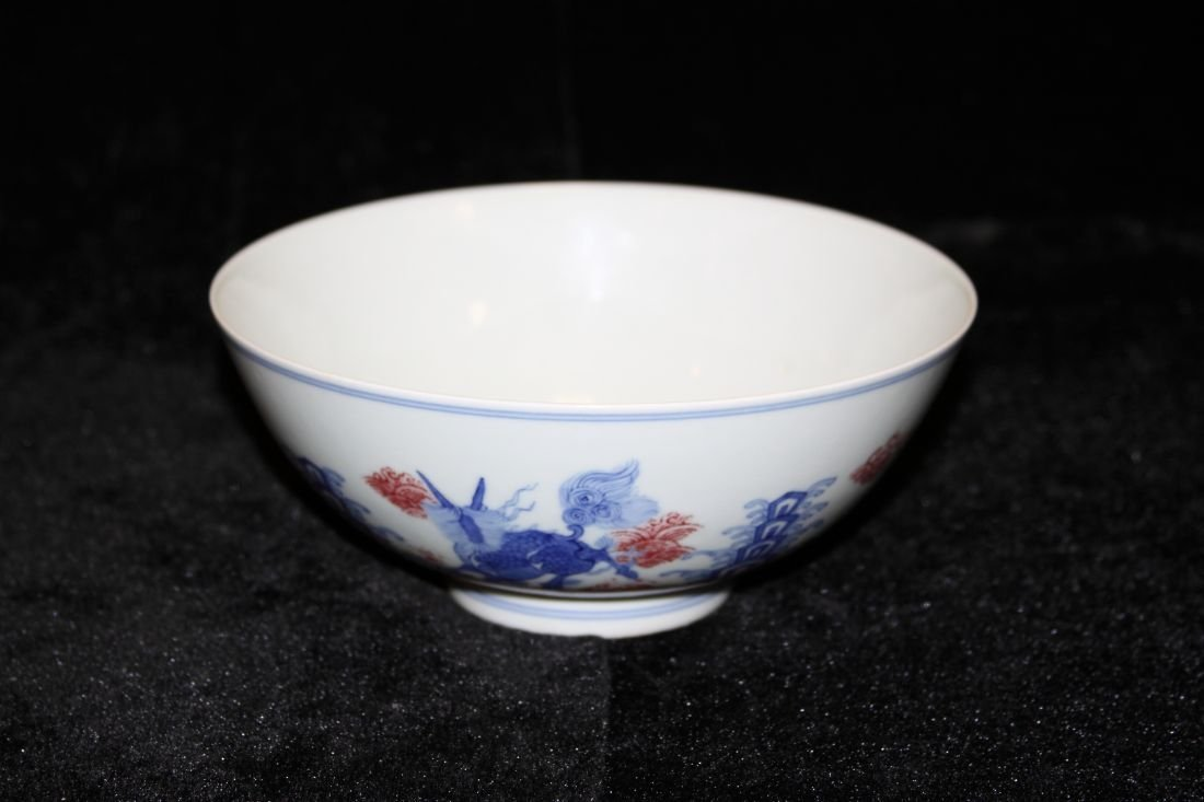 Blue and White Underglazed Red Rohan Bowl (Qing)