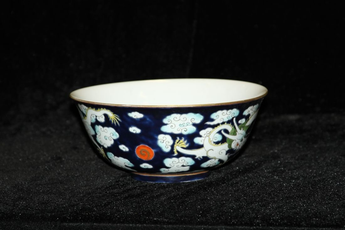 Pastel Double Dragon Bowl (Qing)