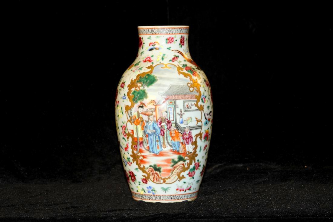 Thousand Colors Famille Jar (Qing)