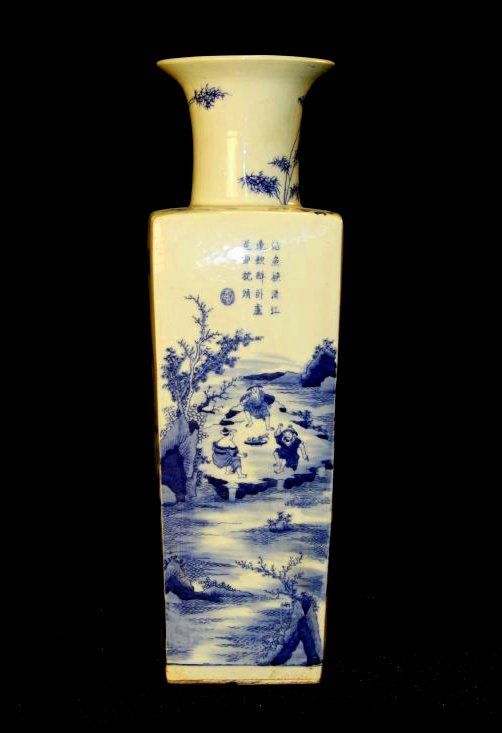 Blue and White Four-sided Vase (KangXi Period)