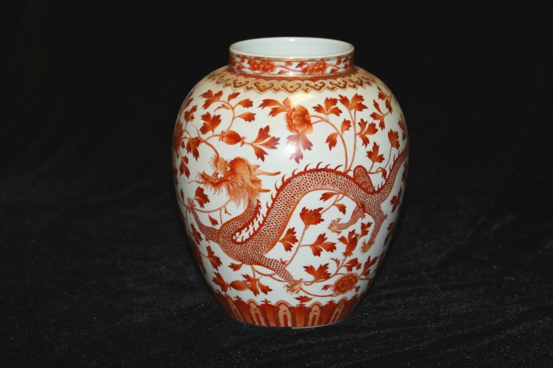 Iron Red Jug with Dragon and Phoenix (Qing)