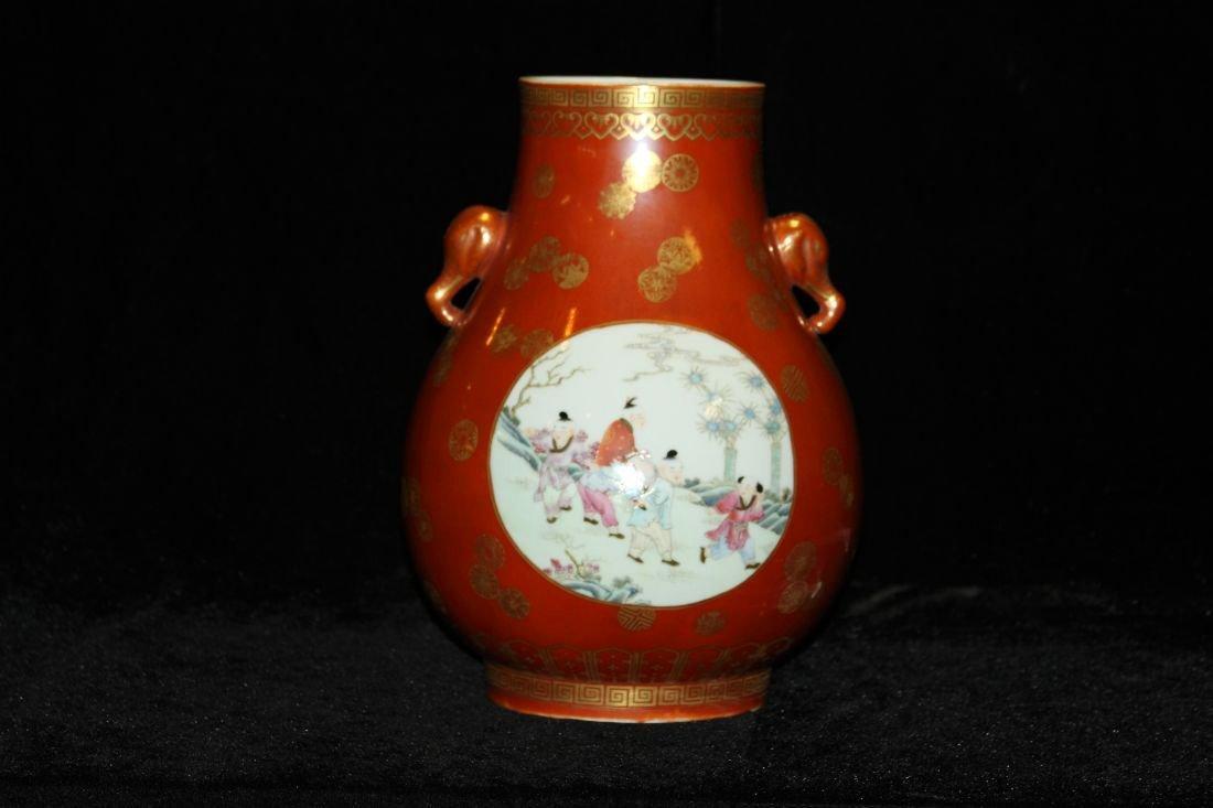 Ji Red Gilt Gold Famille Jar (Qing)