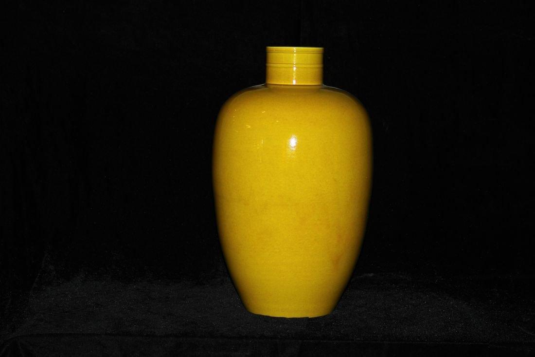 Kang Xi Yellow Glazed Melon Bottle