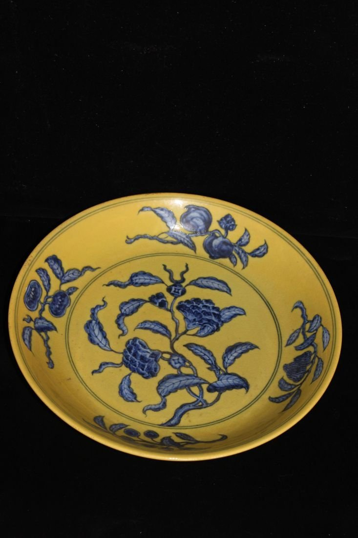 Yellow Blue and White Plate (Ming)